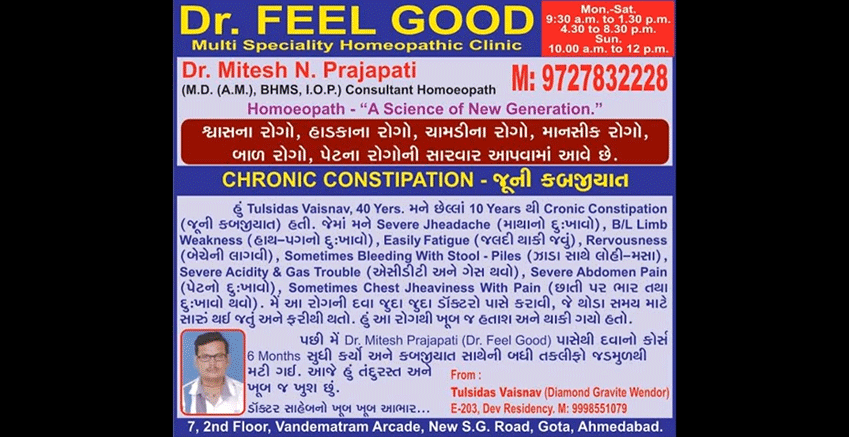 DR.FEELGOOD'S HOMEOPATHIC CLINIC